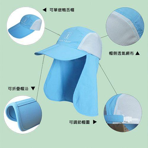 兩件式遮陽頸巾折疊帽(水藍)